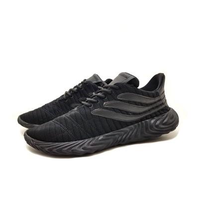 Tênis adidas Sobakov Modern- preto